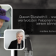Personenmarke-Martina Fuchs-Personal Branding-Expertbranding-The Queen-Queen Elizabeth II-HRM The Queen of England